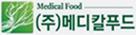메디칼푸드
